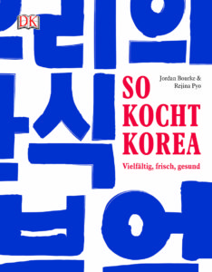 So kocht Korea